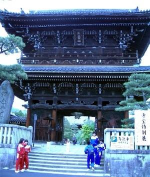Seiryouji1