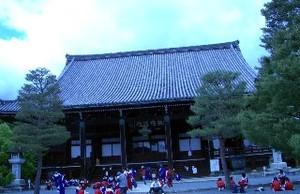 Seiryouji2